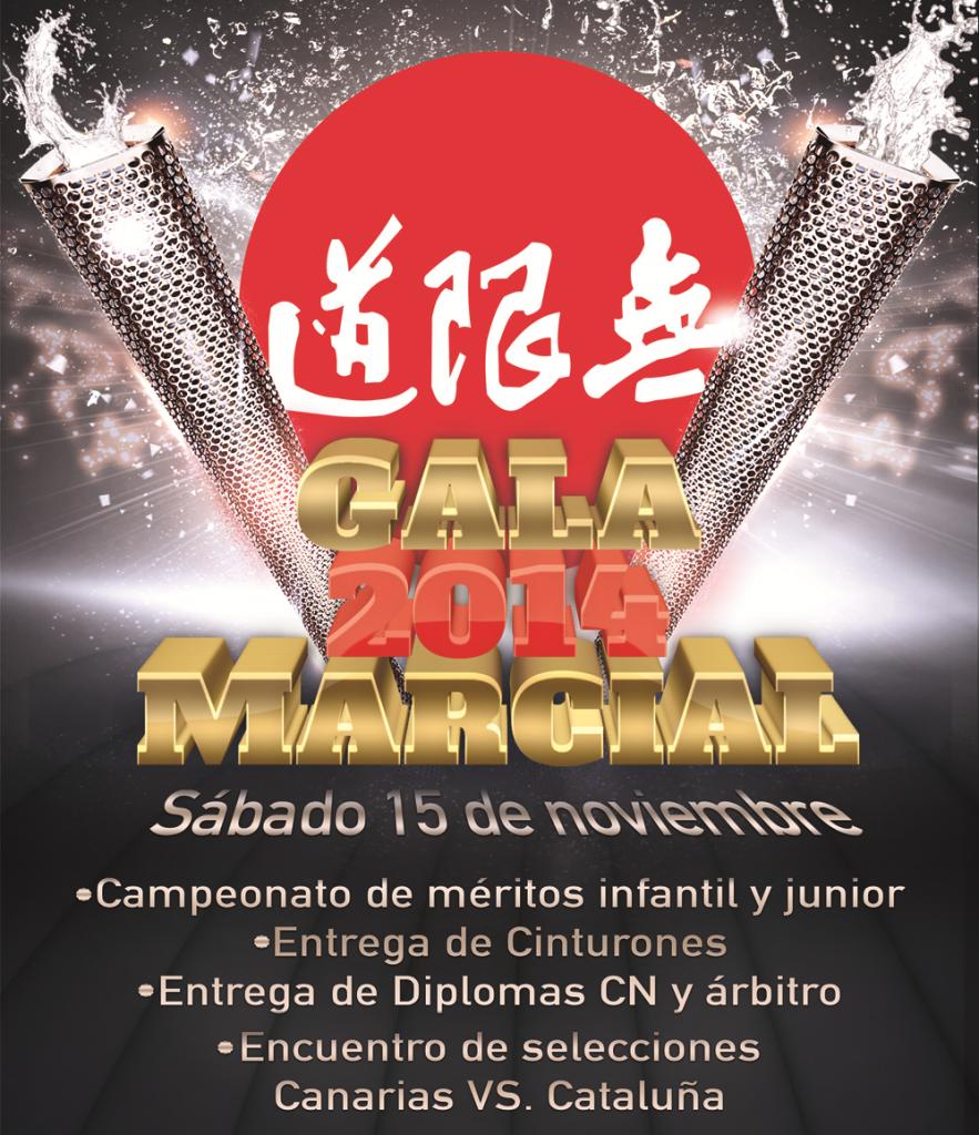GALA Poster 2014